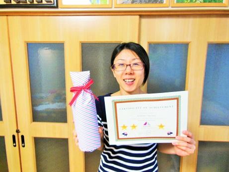 Tomoko 3 years