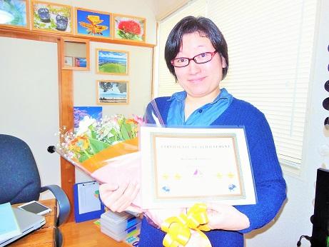 Kanako 4 years