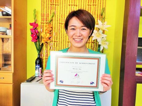 Misaki 1 year