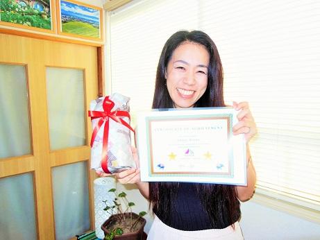 Chieko 2 years