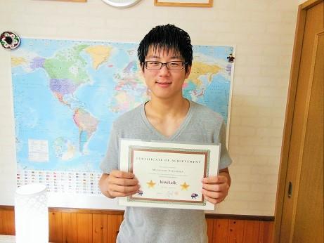 Masaharu 2 years