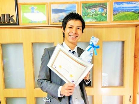Takuya 2 years