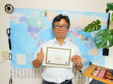 Daisuke 1 年
