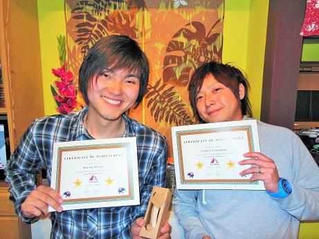 Hikaru & Toshiya 2 years