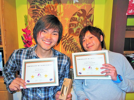 Hikaru & Toshiya 2 年