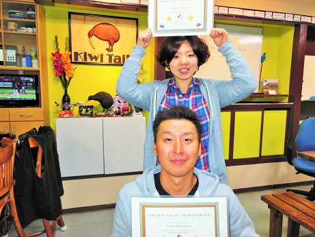 Nunokawa Team 2 years