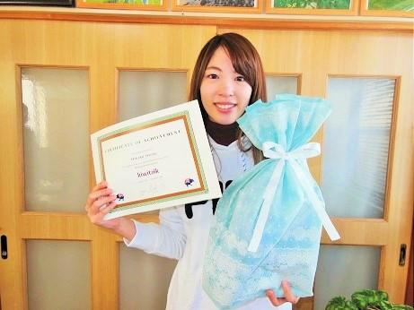Hikaru 1 year
