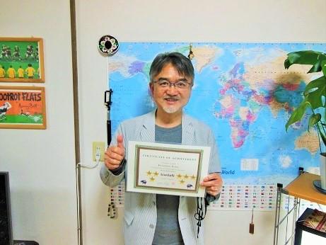 Katsuhiko 7 years
