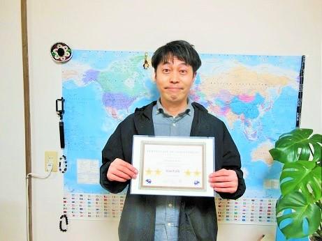 Daisuke 4 years