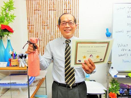 Hiroshi 2 years