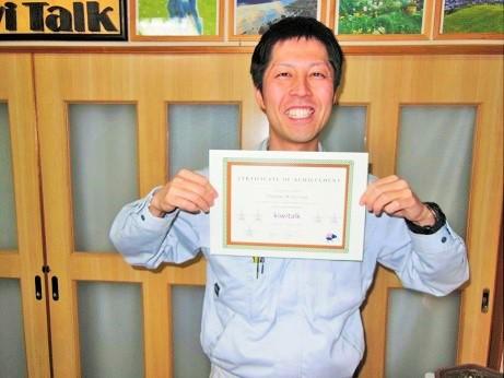 Takumi 5 years