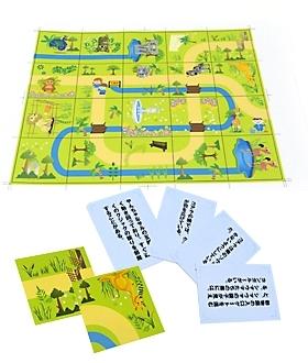 採用選考や教育研修で活用できるグループワーク教材:パズル de ZOO