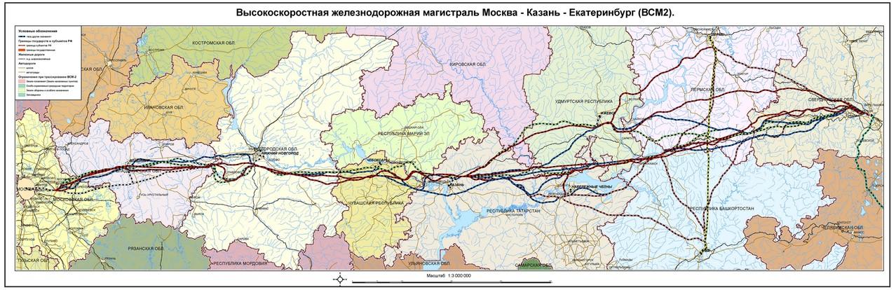 правила карта магистрали москва казань всего