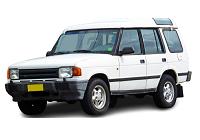 Land Rover Discovery 1 2.0MPi