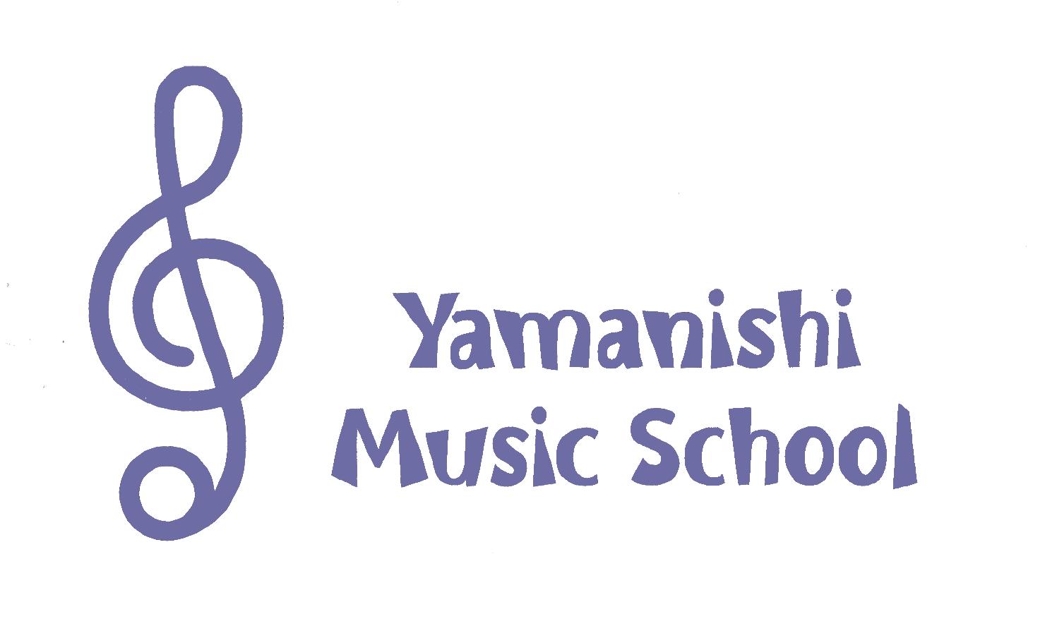 ヤマハ音楽教室 体験レッスンのお知らせ