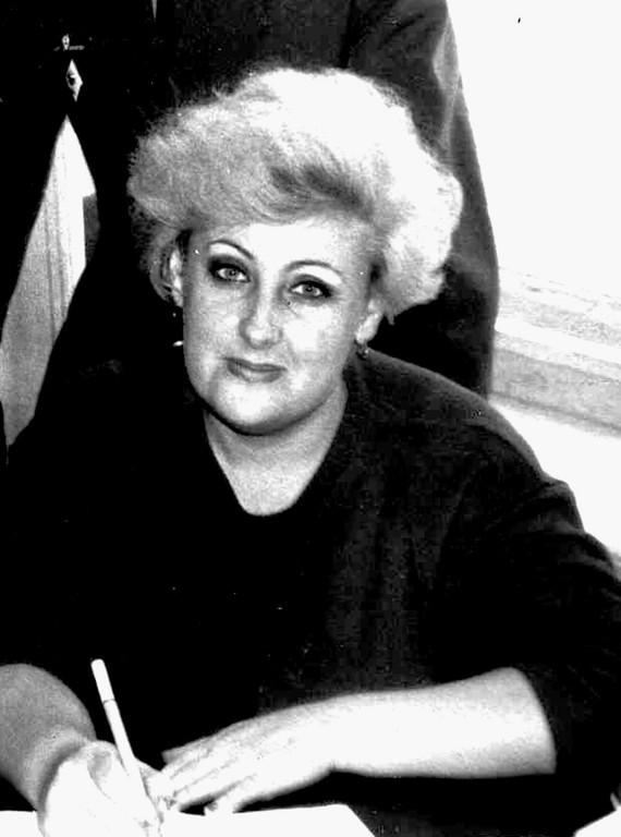 Нечитайло Ольга Воладимировна