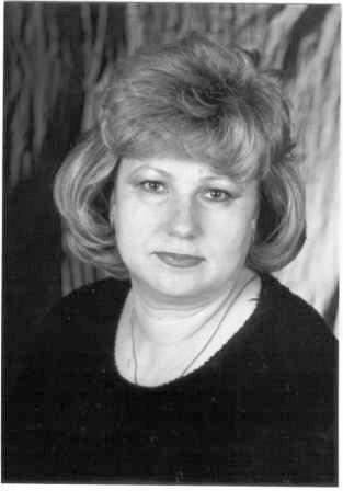 Сербул Татьяна Степановна