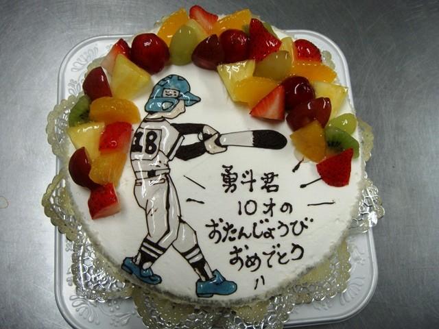 イラストケーキ 野球で大活躍!