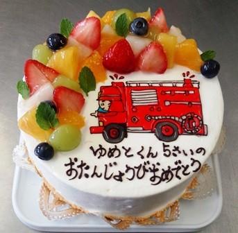 イラストバースディーケーキ 消防車大好き!