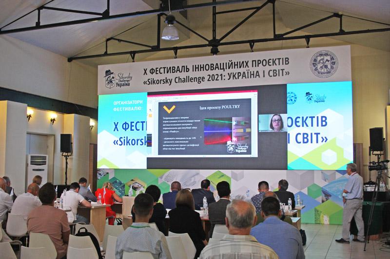 Переможці Конкурсу стартапів Sikorsky Challenge 2021 від університетів Сходу України.