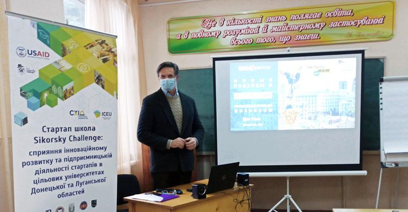 На сході України стартував навчальний курс з основ інноваційного підприємництва та практики запуску стартапів