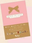 阪急百貨店 SENSE OF GIFT
