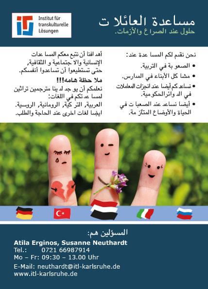 Flyer zweisprachig ITL Transkulturelle Lösungen