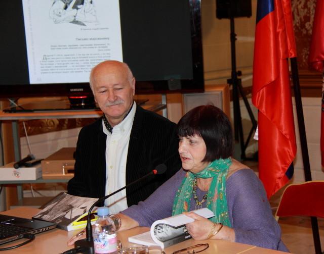 Владимир Сергеев и Кира Сапгир