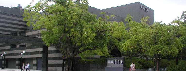 会場 鎌倉芸術館