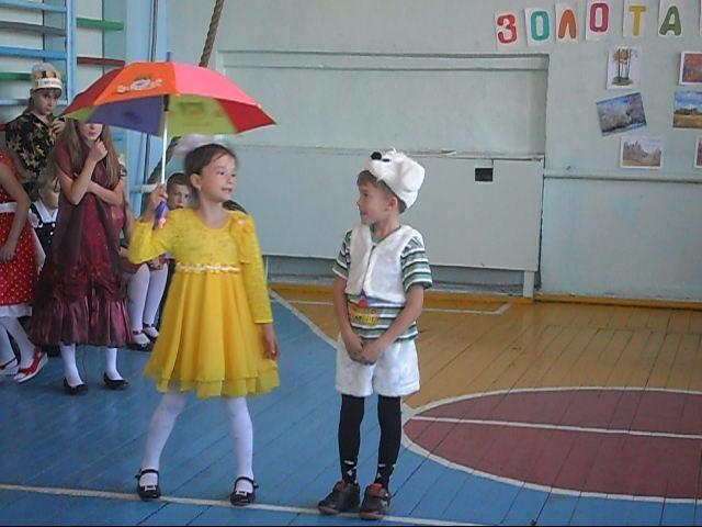 """""""Залезай под зонт, малыш!"""""""