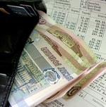 Утверждены новые стандарты оплаты жку