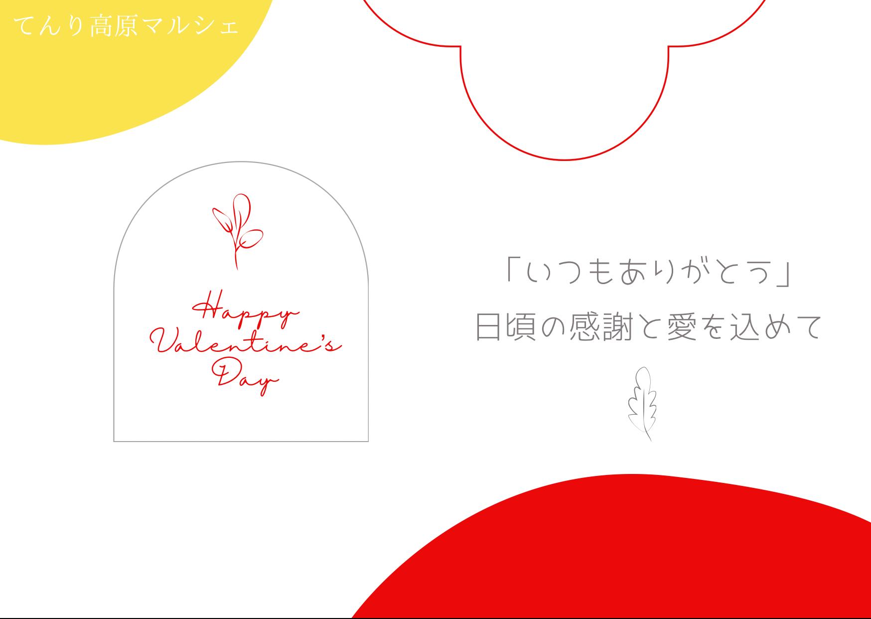 カード③日本語メッセージ