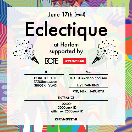 Live Painting@HARLEM -June 17th,wed-