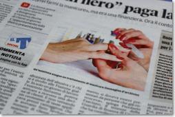 健康食品広告薬事法チェックリライト事例1