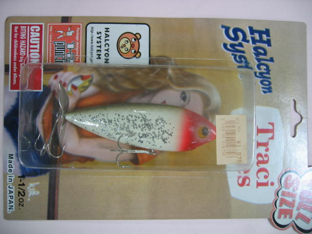 ハルシオンのBigベイトスイッシャー¥1975