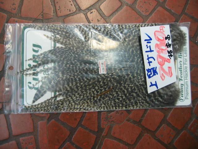 上質サドル2980円