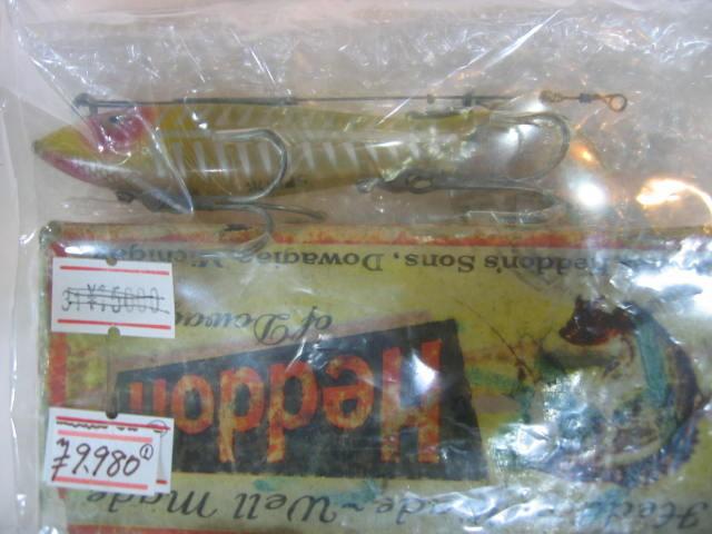 Heddonの箱付きルアー¥9980