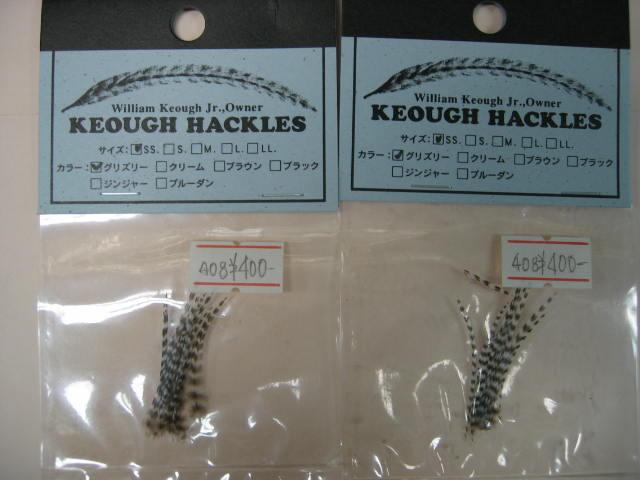 グリズリーのミッジ用のハックル(小袋入り)です。¥400