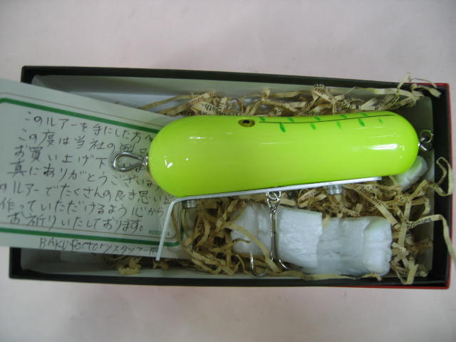 BAKUノルアー¥6615