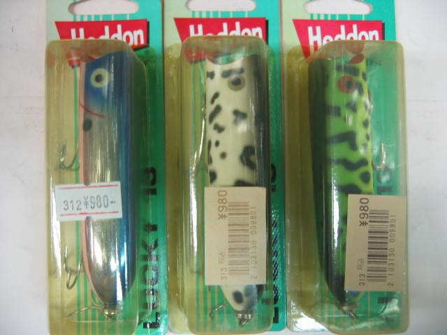 Heddonのラッキー13