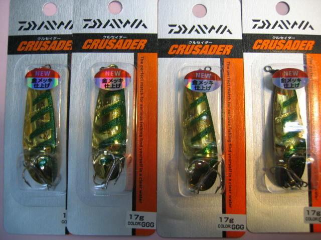 昨日入荷したダイワの17gスプーン値段も400円台と安くサクラマスにも使えるのではないでしょうか