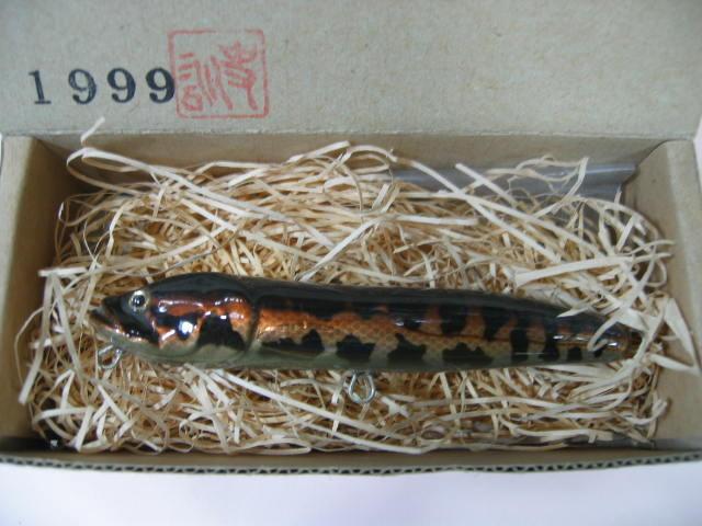 雷魚ルアー¥1980、箱付きの残り1個です。