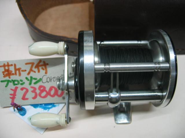 革ケース付きのコロネット25です。キズ、コスレの少ない極上の逸品です。
