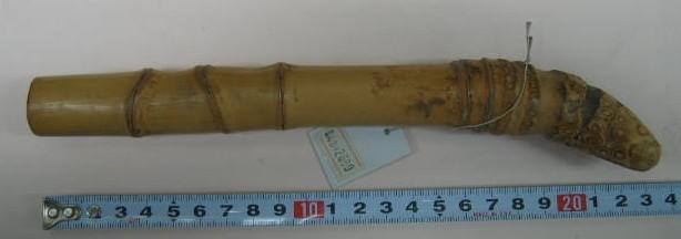¥2680、曲り根の竹は4回焼き入れをしています。
