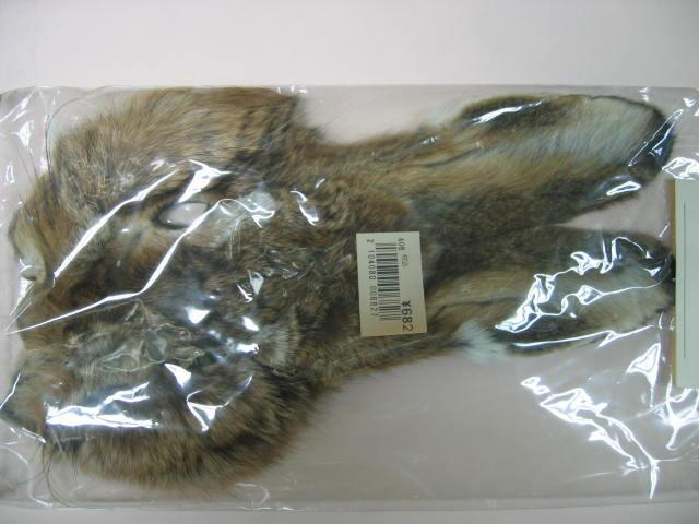 ハーズマスク¥682