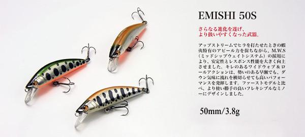 エミシの5センチルアー近日入荷予定です。5g、4,4g