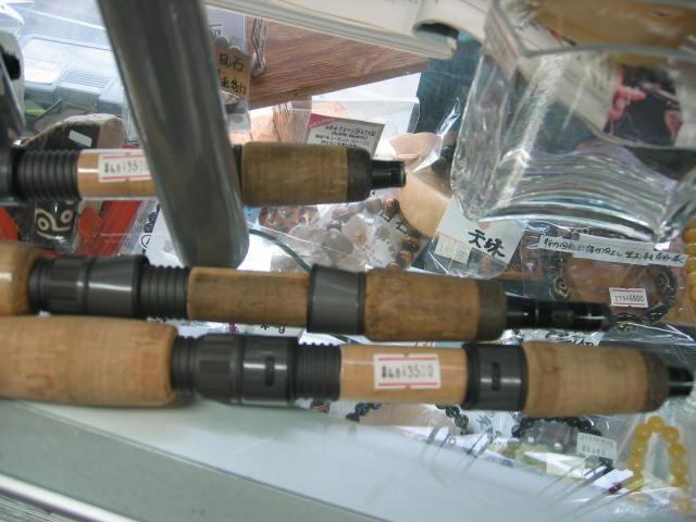 アメリカより入荷しましたBrokenグリップです。竿の制作用に使えると思います。