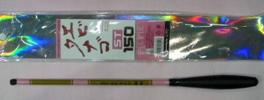 エビ、タナゴロッドST-150¥2780