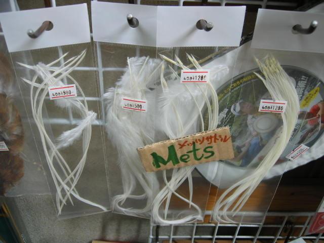 小分けしたMetzのサドルハックルです。1本で4~5個位の毛ばりが作れます。