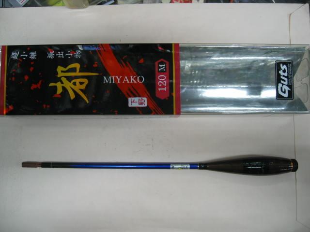 今年の新製品(タナゴ竿1.2m)です。先の方が非常に繊細に作られています。¥5450
